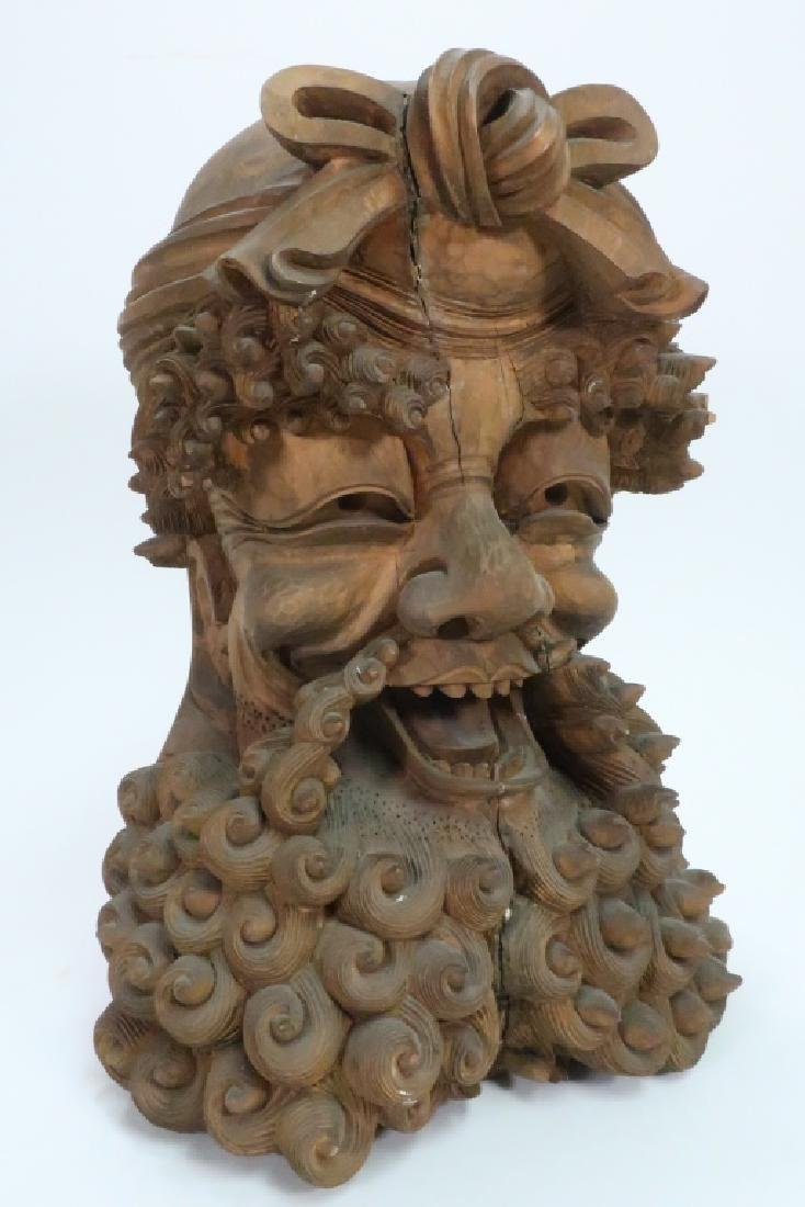 3 Asian Wood Carvings, Incl. Bust of Bearded Man - 3