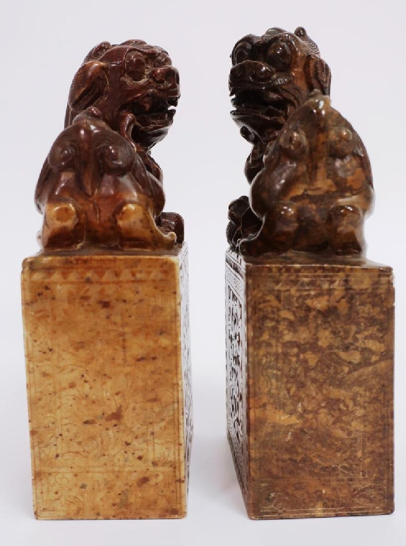 Pair of Chinese Carved Stone Chops w Foo Lions - 2