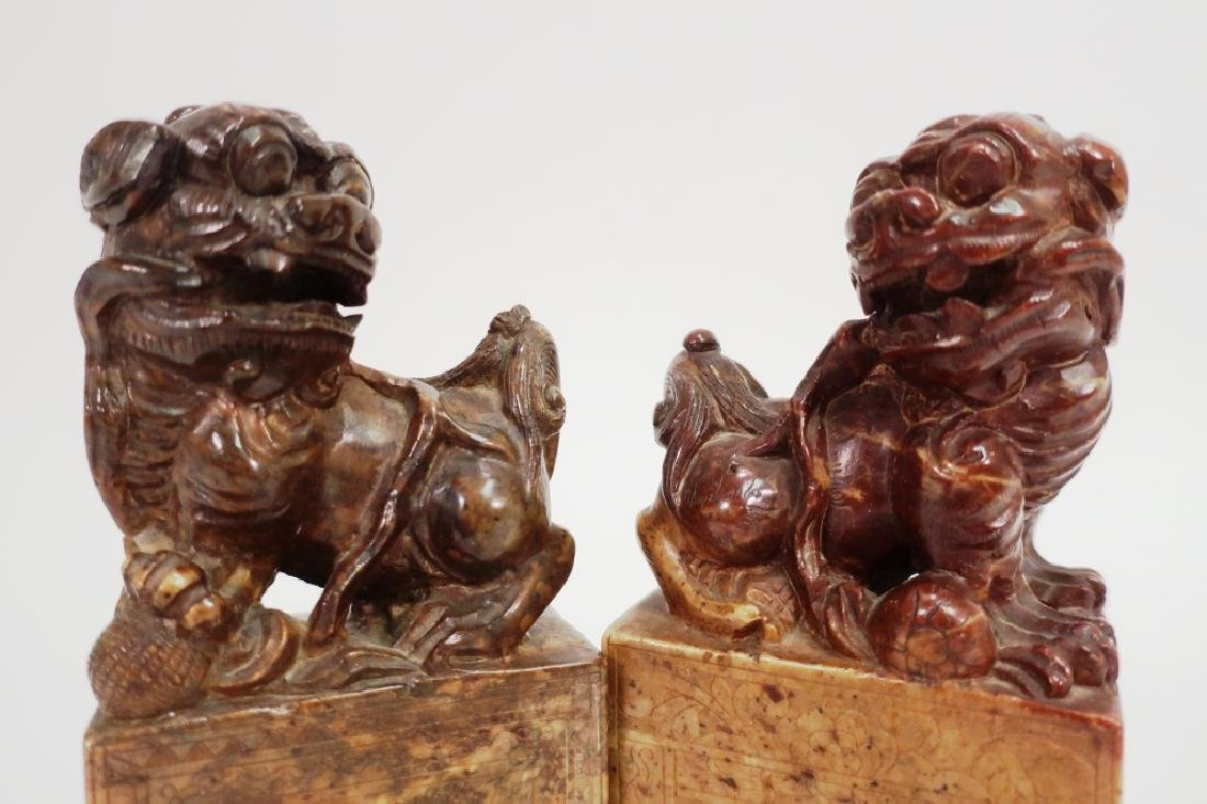 Pair of Chinese Carved Stone Chops w Foo Lions - 4