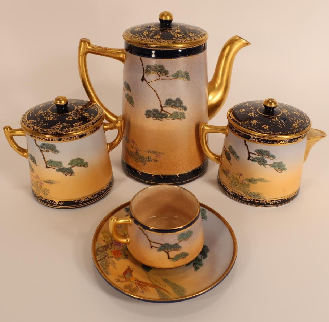 Vintage Japanese Satsuma Yaki Coffee Service - 2
