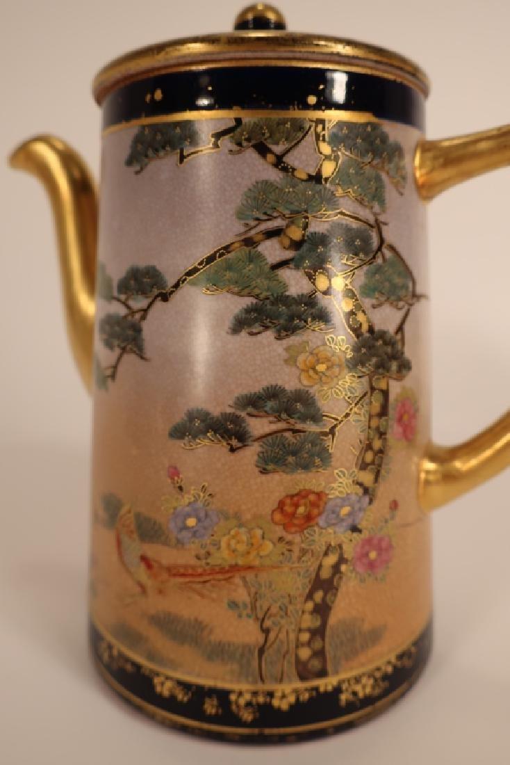 Vintage Japanese Satsuma Yaki Coffee Service - 4