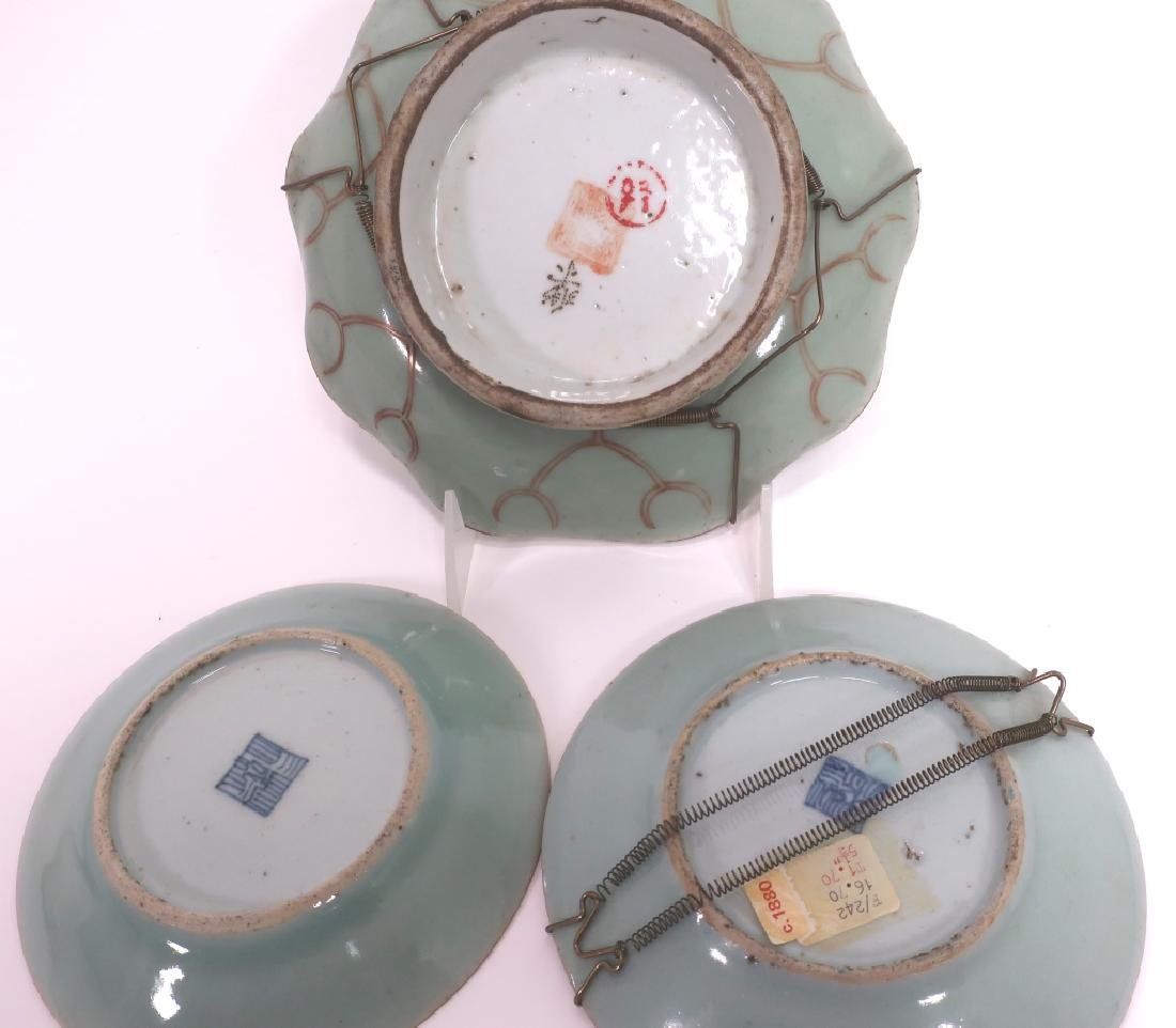 8 Chinese Porcelain Dishes, 19th c. - 5