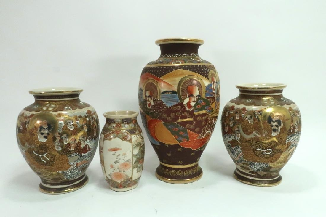 Group of 4: Satsuma Vases