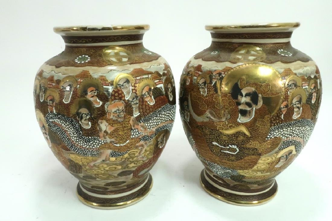 Group of 4: Satsuma Vases - 4