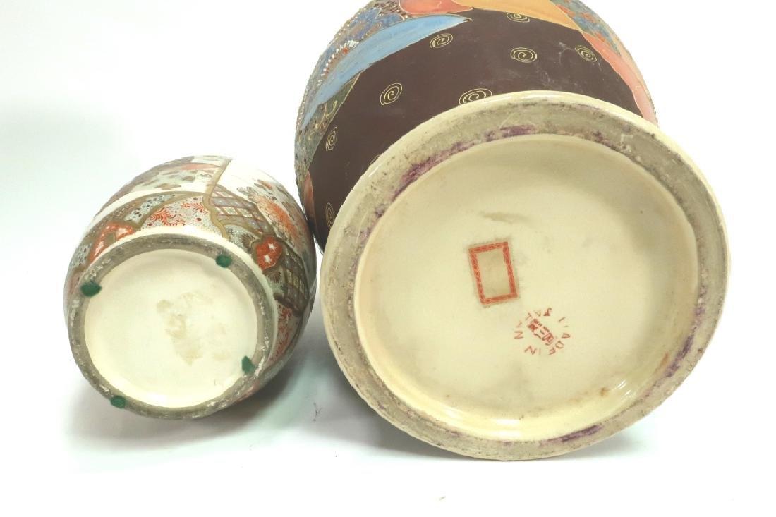 Group of 4: Satsuma Vases - 6