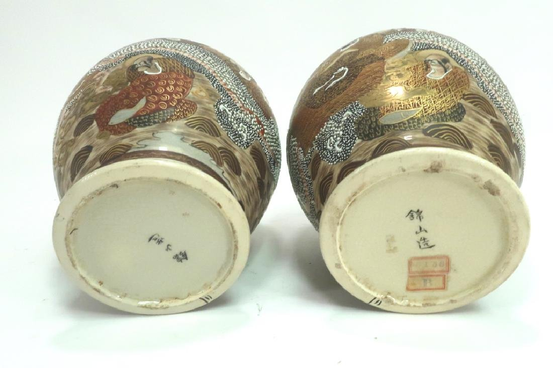 Group of 4: Satsuma Vases - 7