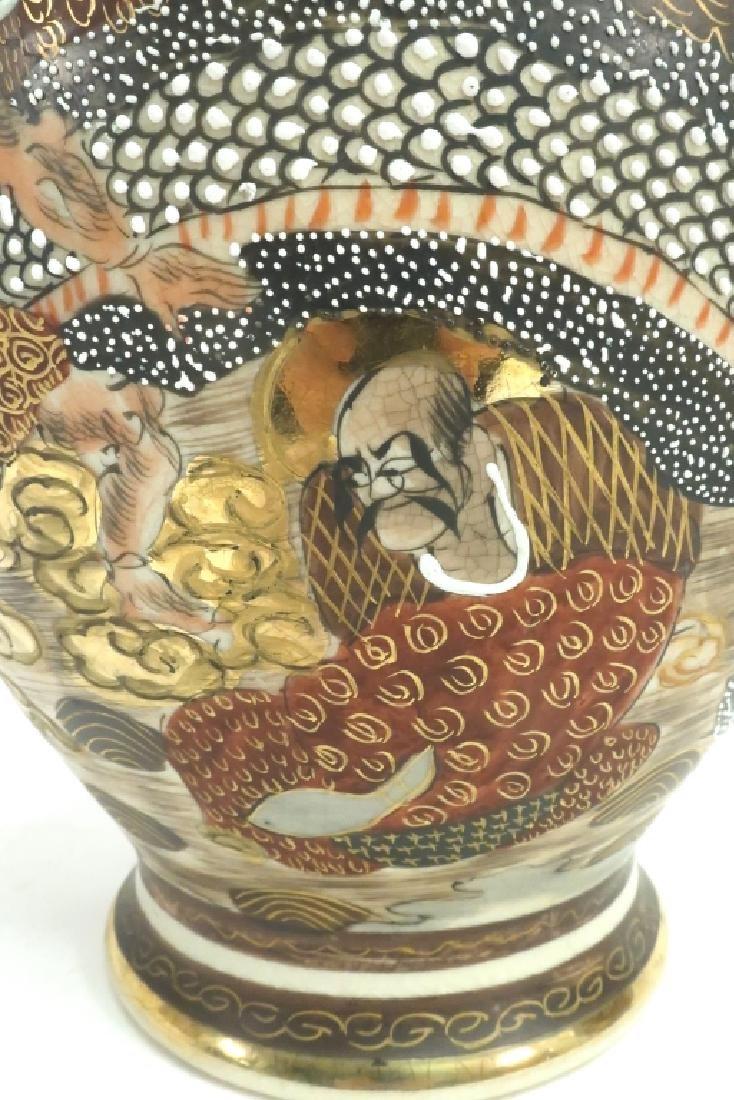 Group of 4: Satsuma Vases - 8