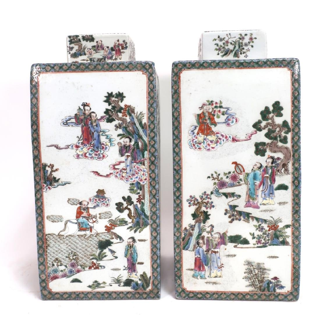 Pair of Square Covered Urns
