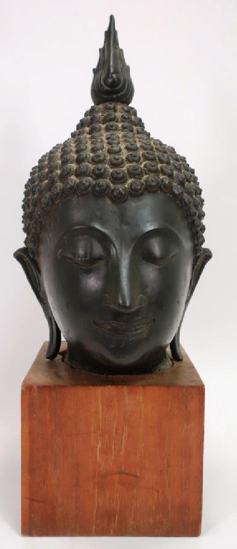 Antique Bronze South East Asian Head of Buddha