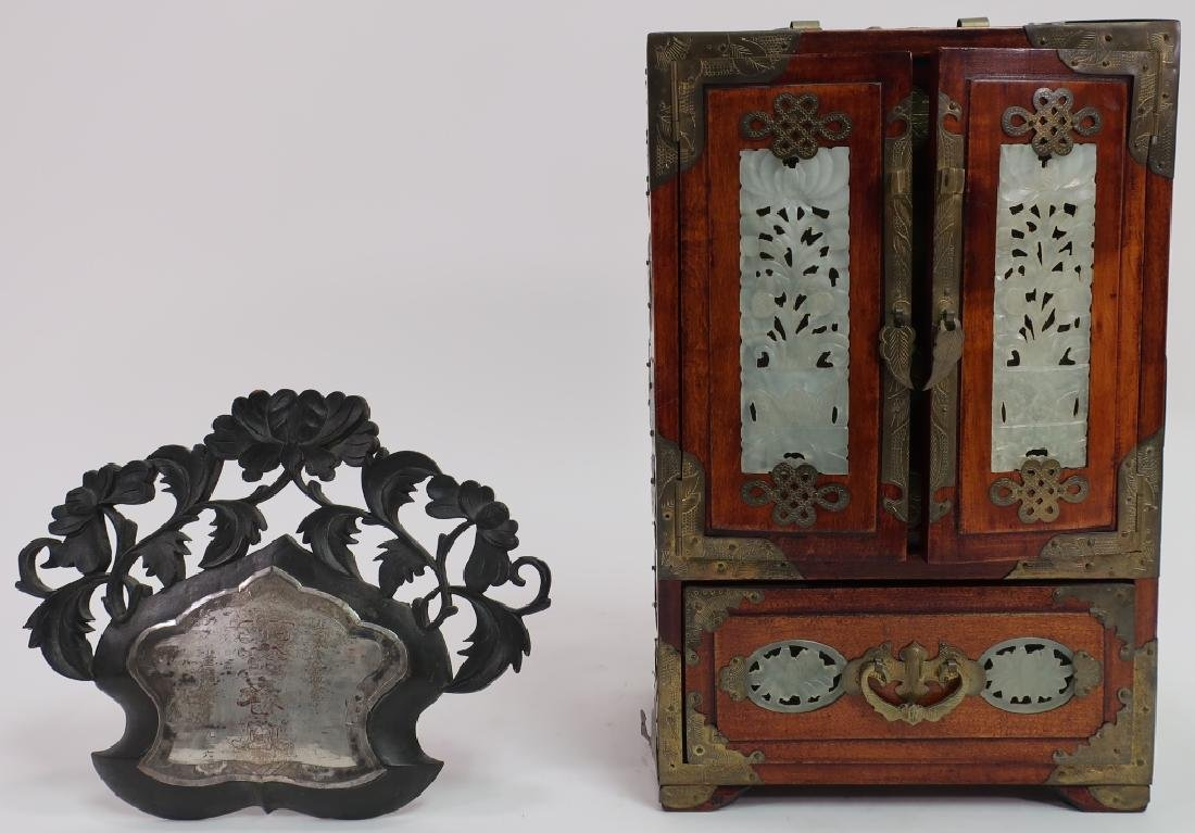 Chinese Fitted Box w Jade & Plaque on Stand