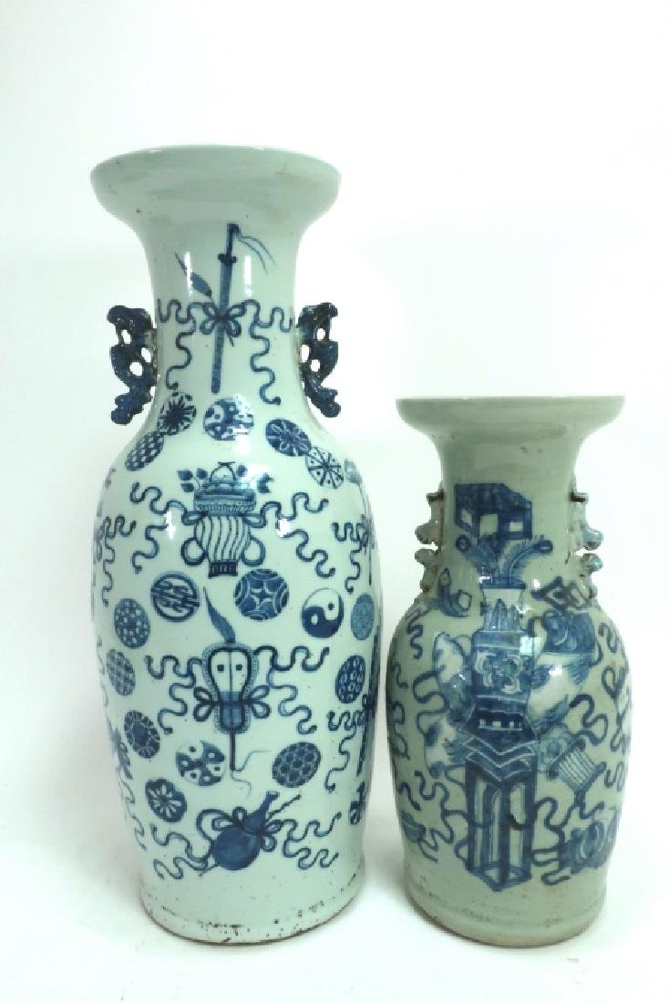 Two Blue and White Chinese Vases