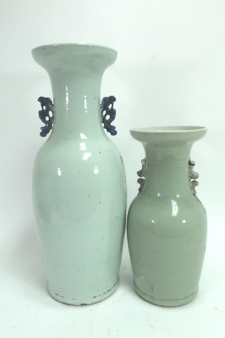 Two Blue and White Chinese Vases - 3