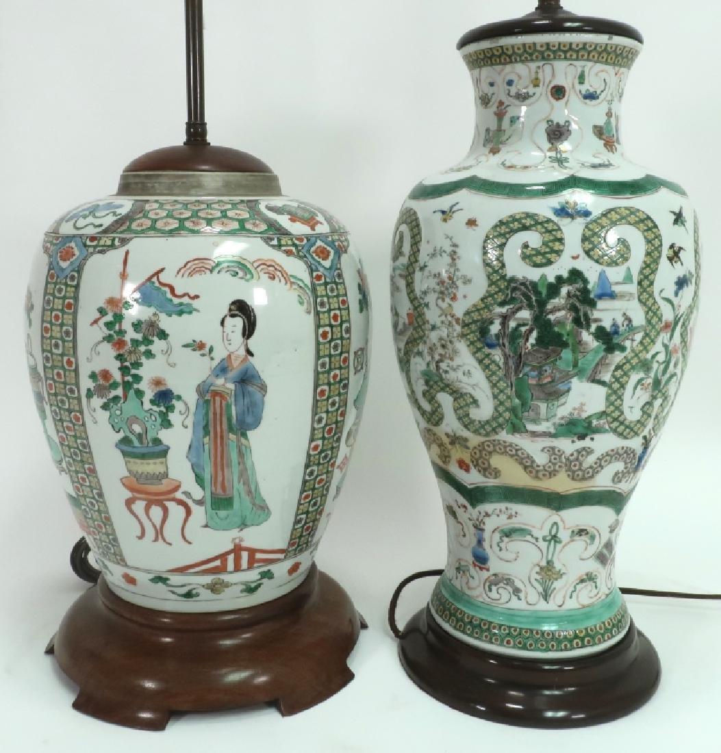 Lot of 2: Chinese Famille Verte Porcelain Lamps - 2