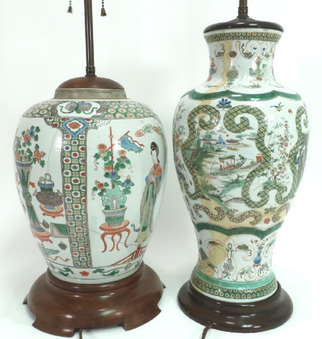 Lot of 2: Chinese Famille Verte Porcelain Lamps - 3