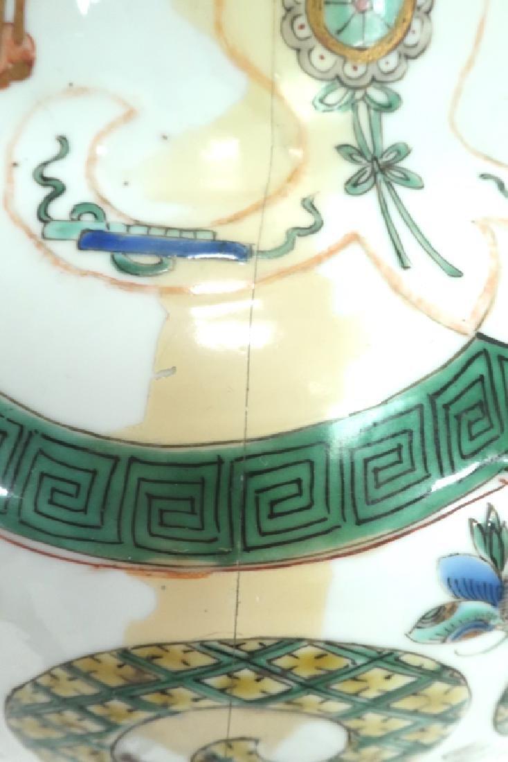 Lot of 2: Chinese Famille Verte Porcelain Lamps - 5