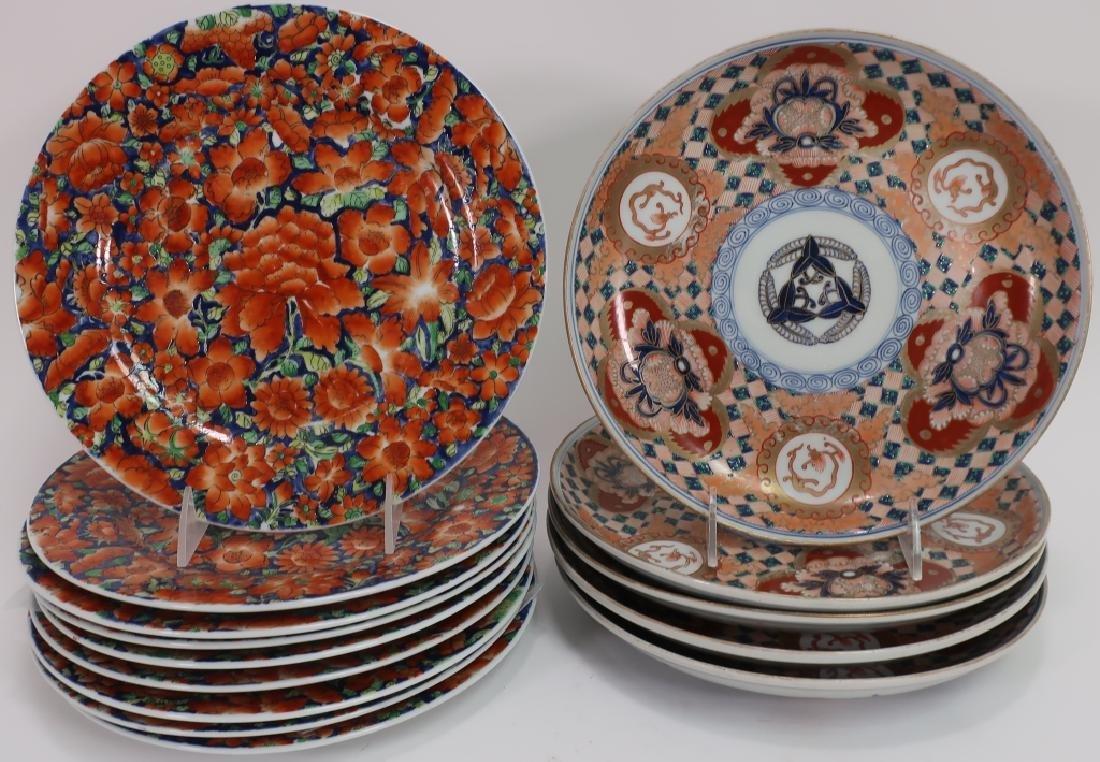 19th C. Japanese Imari Plates & Chinese Plates