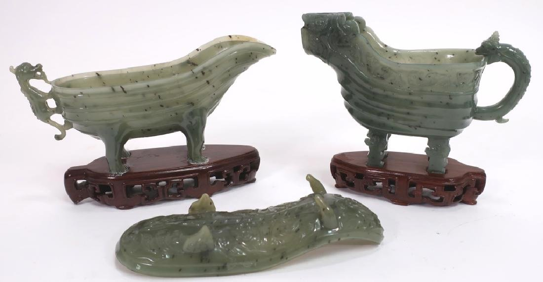 Group of Chinese Jade Carving of Horses, et al. - 2