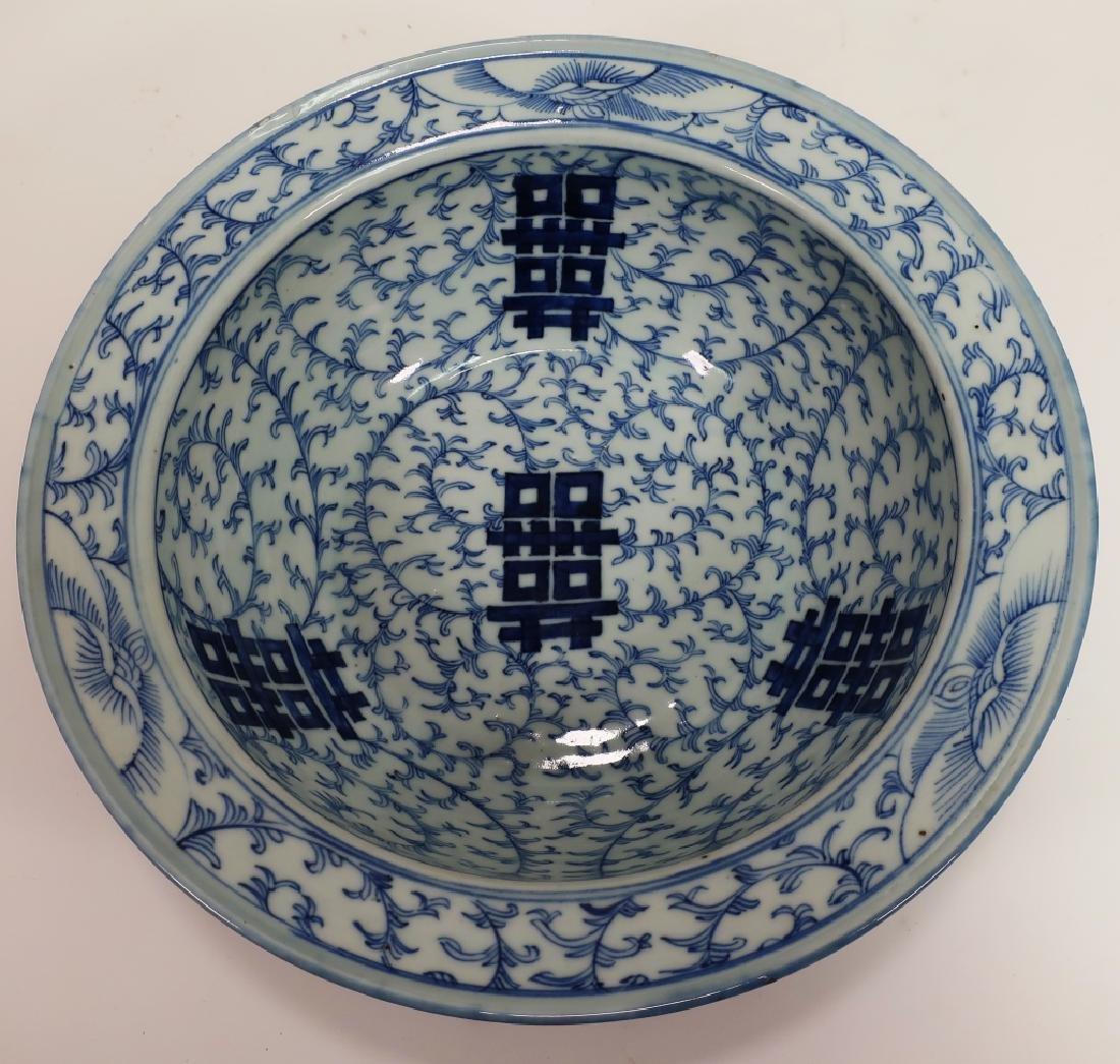 Chinese Jardiniere, Wedding Bowl & Covered Jar - 2