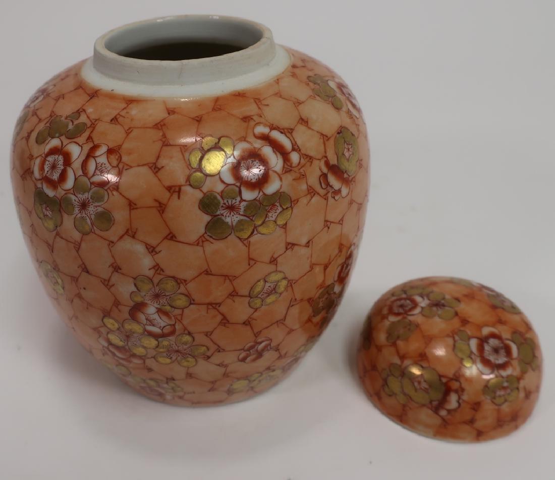 Chinese Jardiniere, Wedding Bowl & Covered Jar - 3