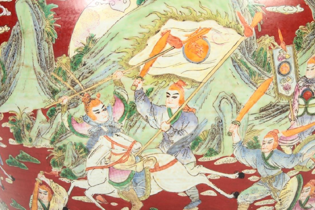 Large Chinese Fishbowl/Jardiniere, Figural Scenes - 3