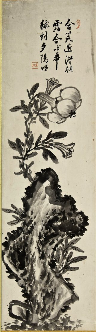 Hur So Chi, Kor., Hanging Scroll, ink on paper