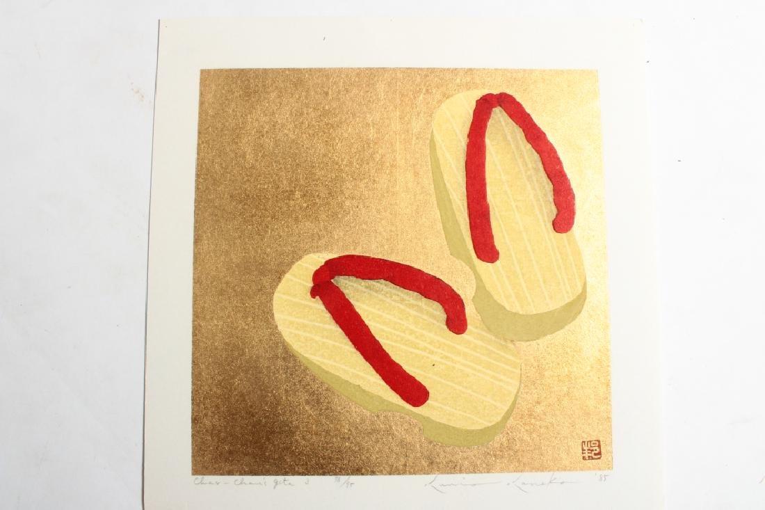 Kunio Kaneko, Jap.,11 Woodblocks/Prints - 4