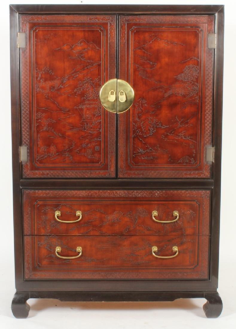 Drexel Asian Style Wardrobe Cabinet