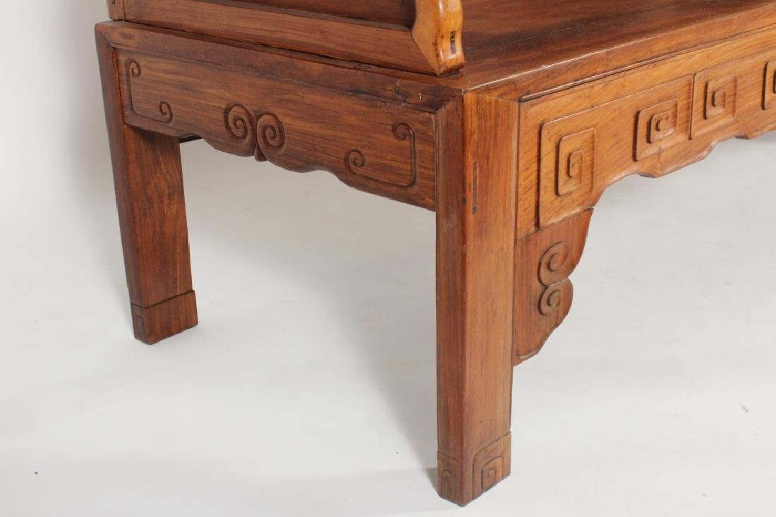 Chinese Settee with Carved Back and Plank Seat - 6