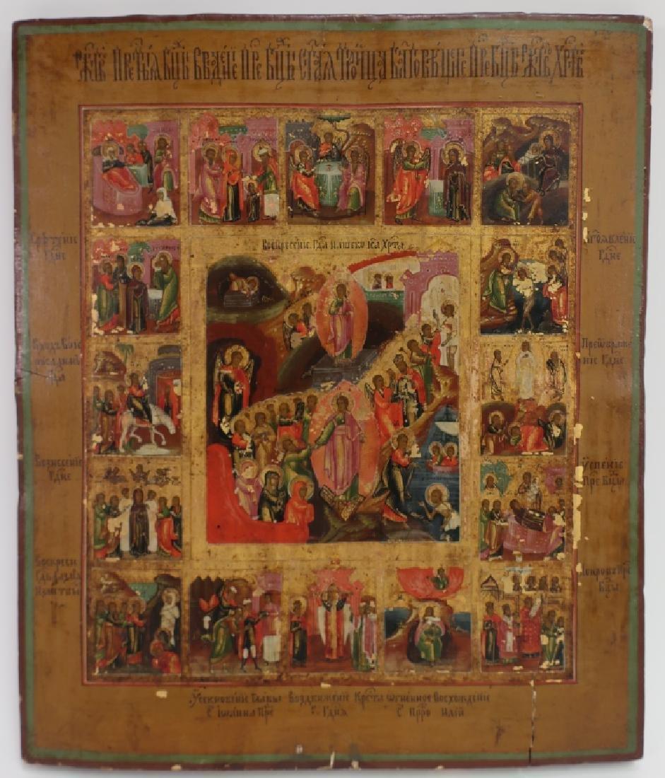 Russian Icon Resurrection Wood Panel 18th c.