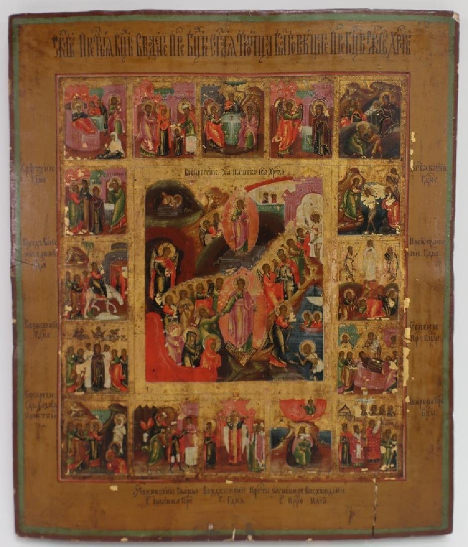 Russian Icon Resurrection Wood Panel 18th c.