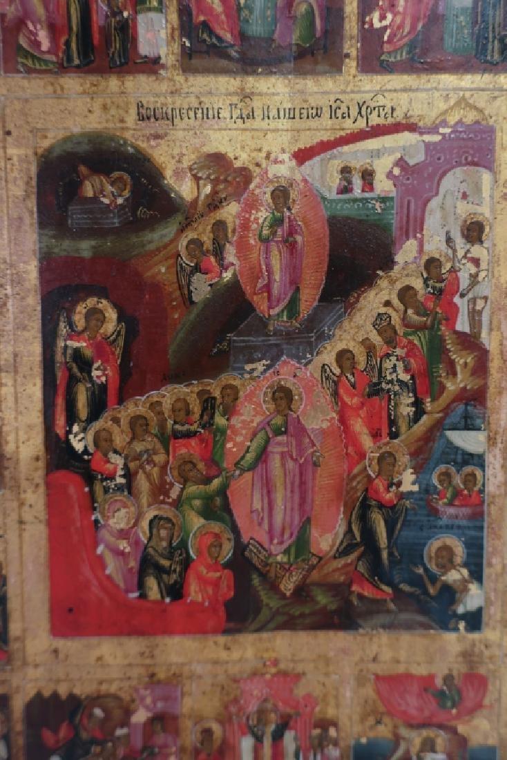 Russian Icon Resurrection Wood Panel 18th c. - 2