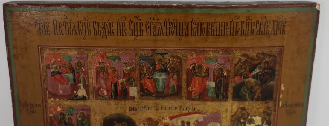 Russian Icon Resurrection Wood Panel 18th c. - 3