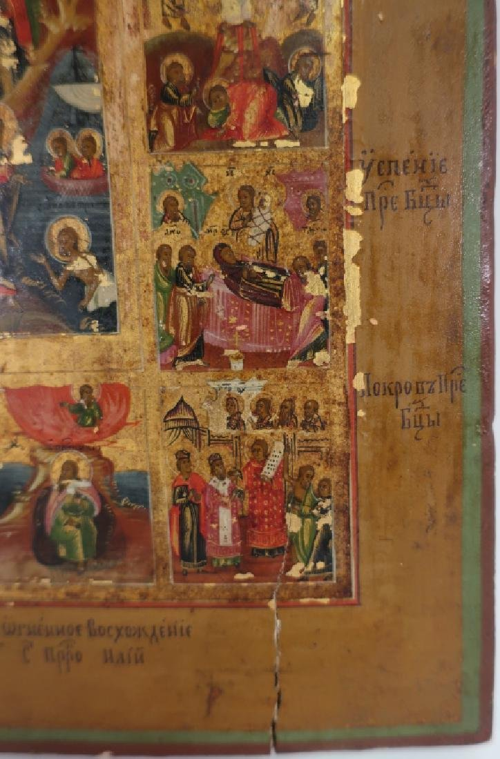 Russian Icon Resurrection Wood Panel 18th c. - 4