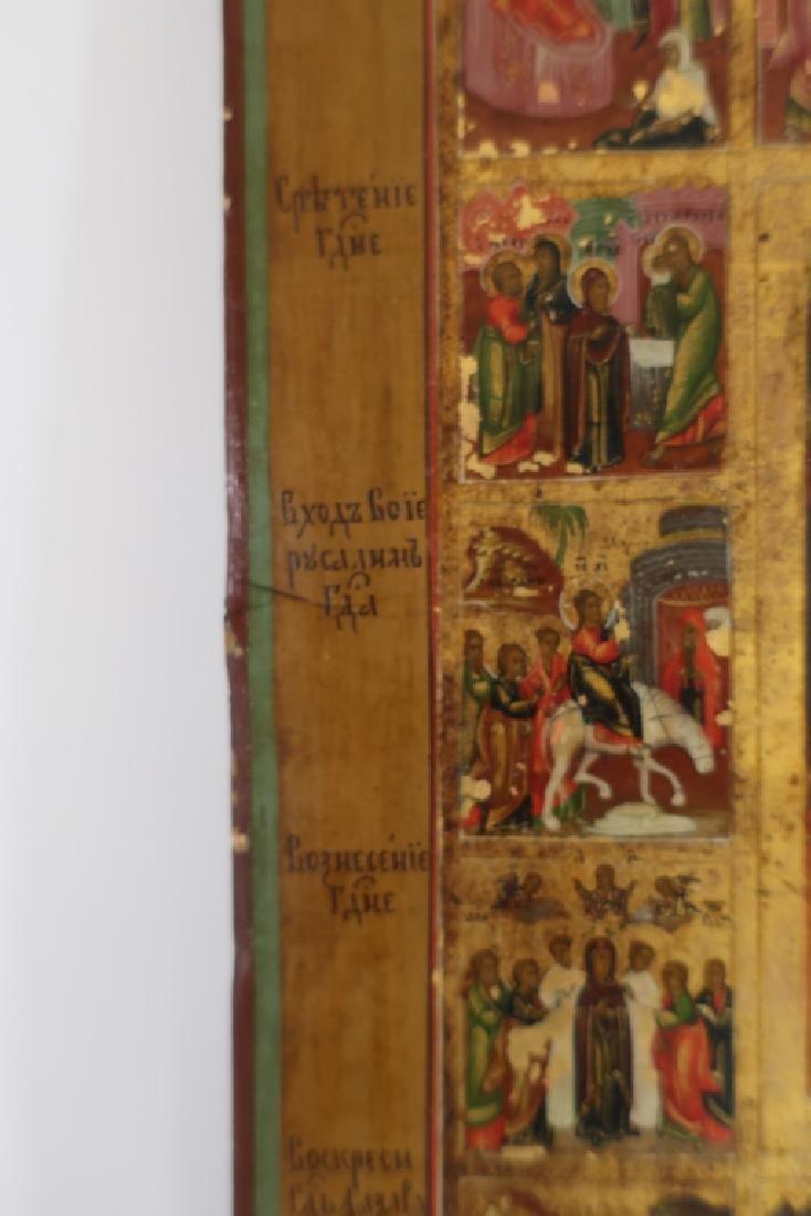 Russian Icon Resurrection Wood Panel 18th c. - 5