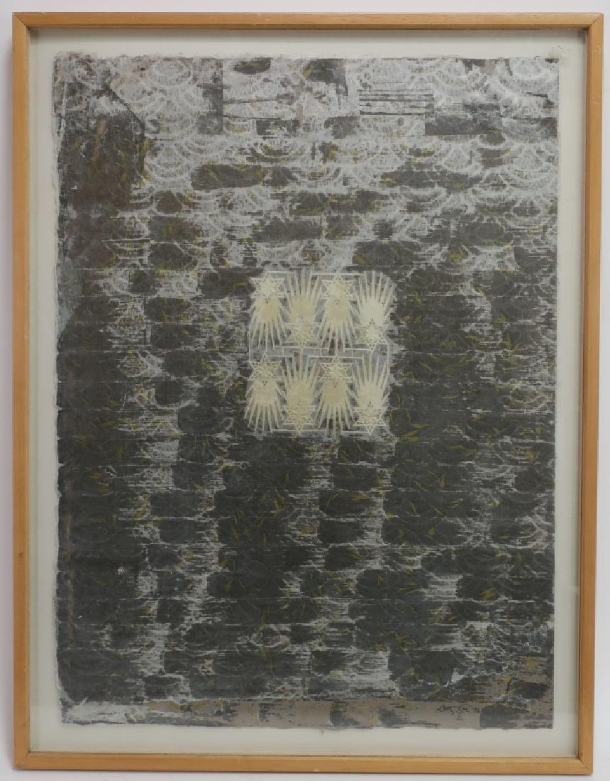 """Chet Zar b 1941 """"Eight Stars"""" Handmade Paper 1976"""