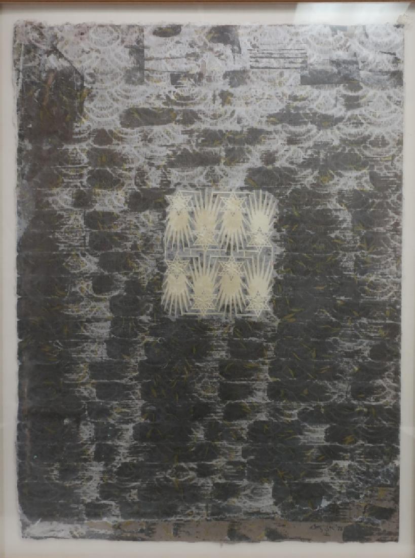 """Chet Zar b 1941 """"Eight Stars"""" Handmade Paper 1976 - 2"""