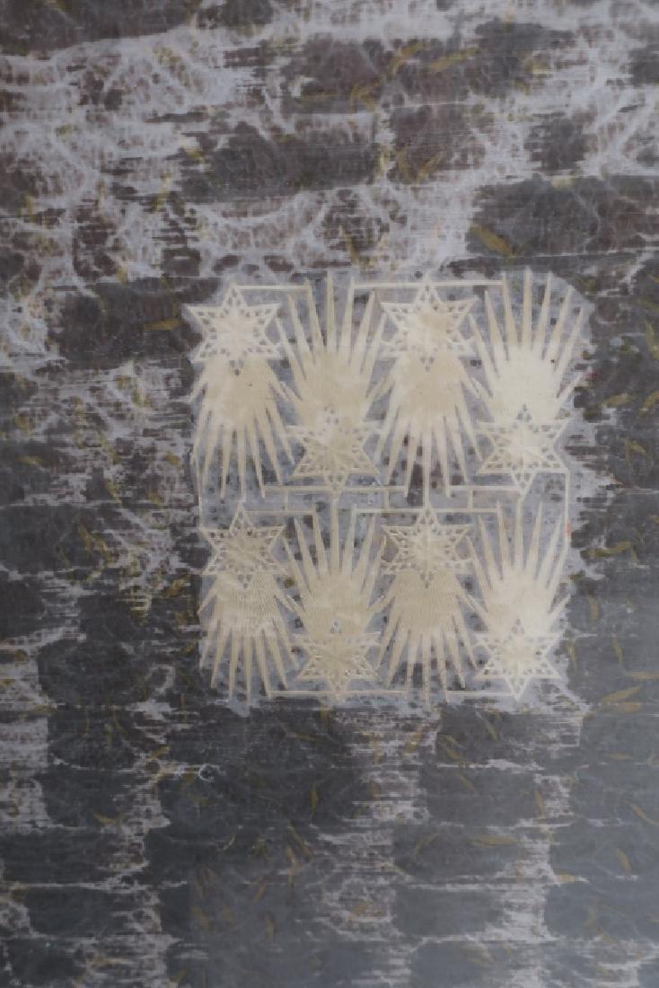 """Chet Zar b 1941 """"Eight Stars"""" Handmade Paper 1976 - 3"""