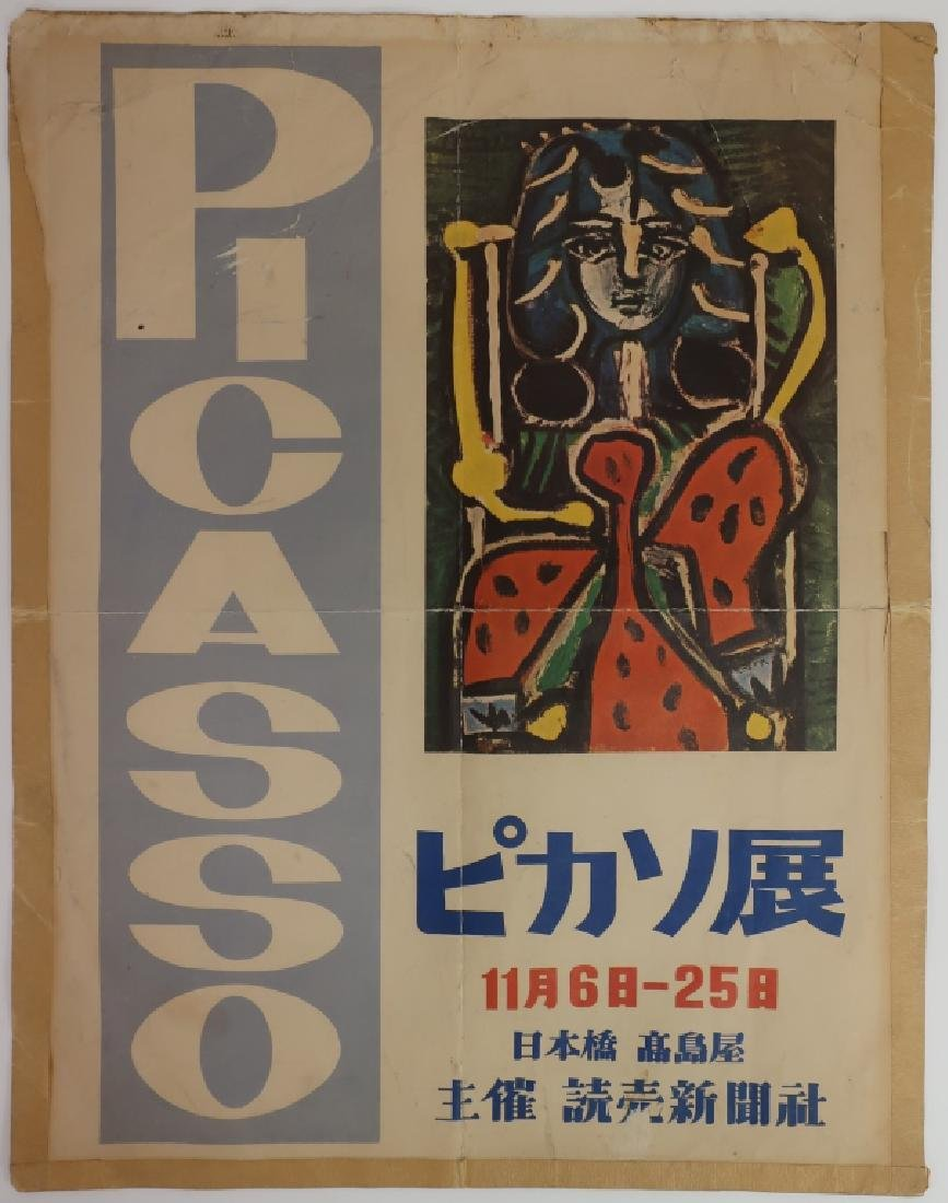 Picasso Japanese Exhibition Poster/Lithograph, 195