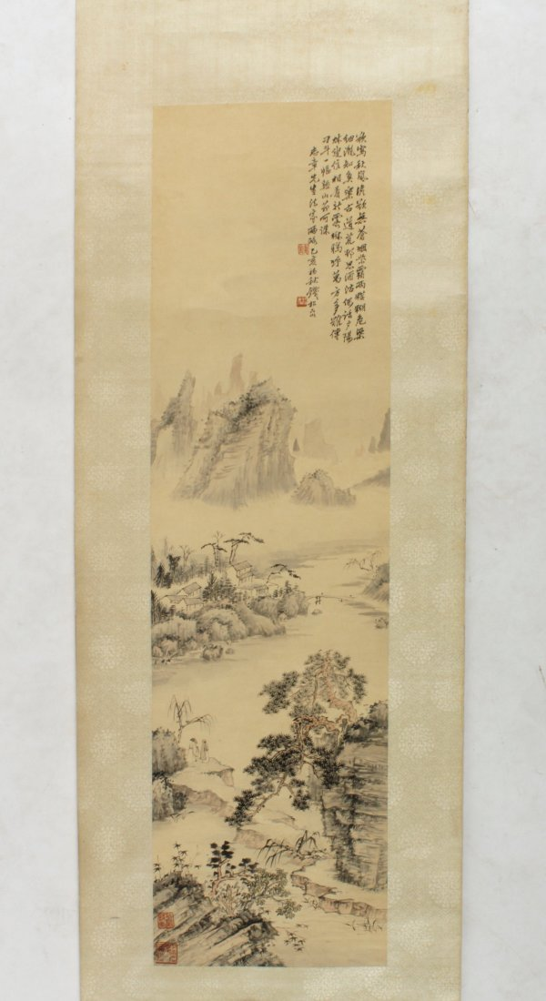 Qian Songyan, China, Landscape with Scholars, 1935, W/C