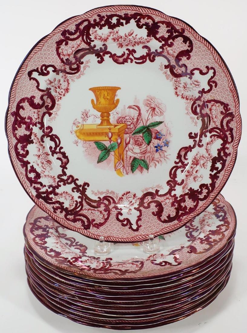 12 Antique Spode Porcelain  Plates, c. 1890's