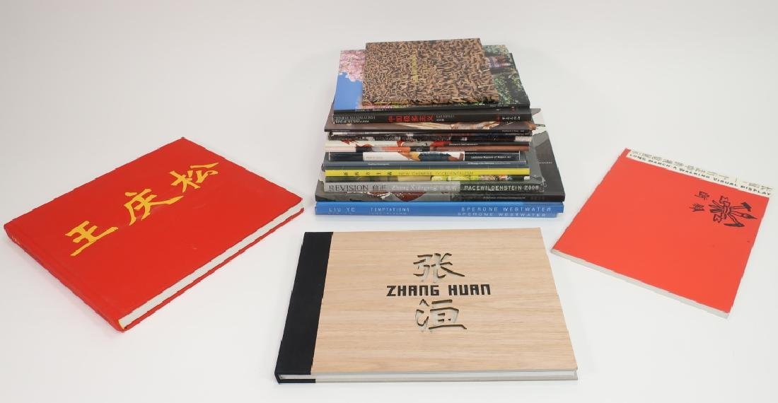 19 Contemporary Chinese Art Catalogues and Books