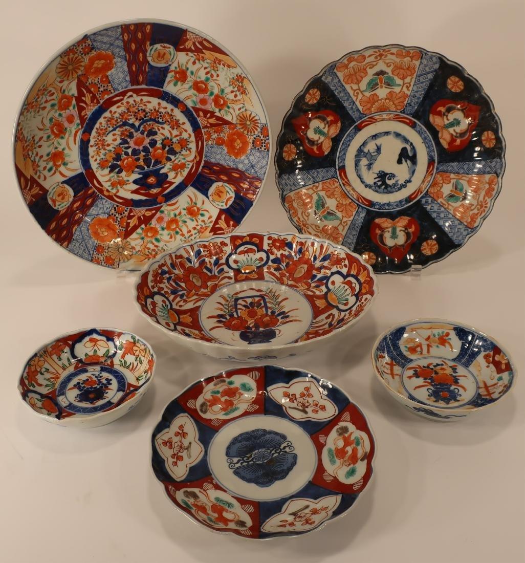6 Japanese Imari Plates/Bowls