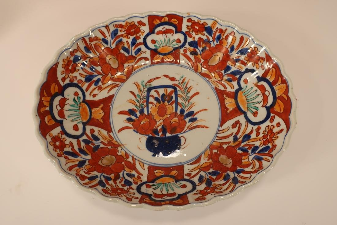 6 Japanese Imari Plates/Bowls - 2