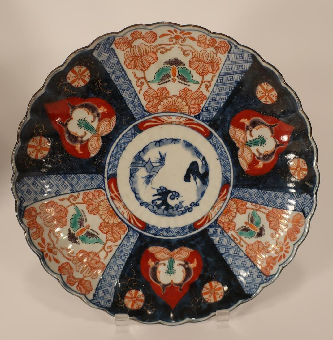 6 Japanese Imari Plates/Bowls - 3