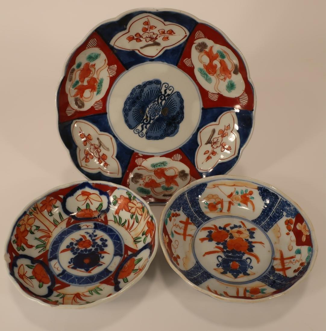 6 Japanese Imari Plates/Bowls - 4