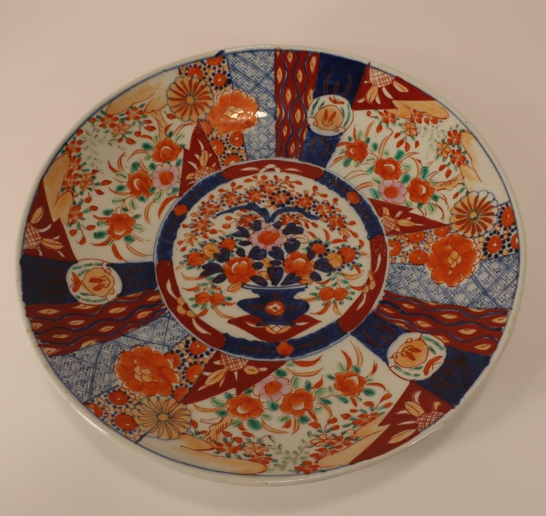 6 Japanese Imari Plates/Bowls - 5