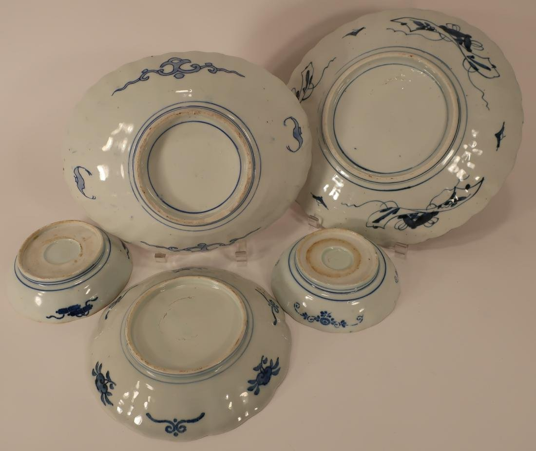 6 Japanese Imari Plates/Bowls - 7