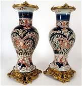 Pr of Gilt Bronze Mounted Imari Vases