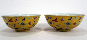 Pr of Chinese Famille Porcelain Bowls circa 1850