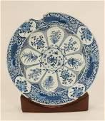 Chinese Large Blue  White Charger Kangxi Period